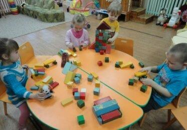 Как правильно подготовить ребёнка к детскому саду