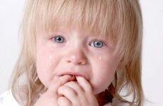 Детские слёзы. Как на них реагировать