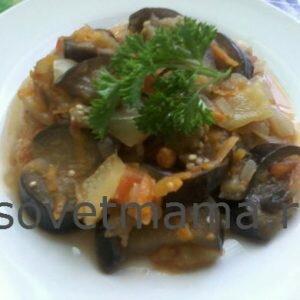 Рецепт приготовления овощного рагу с баклажанами