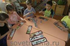 Игры на внимание для детей 6-7 лет
