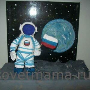 Поделка ко дню космонавтики своими руками